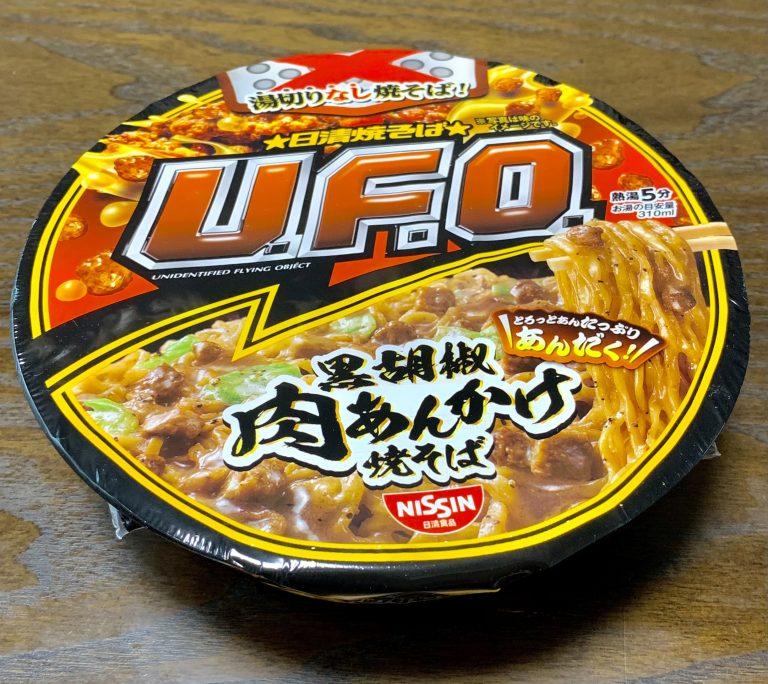 UFO肉あんかけ