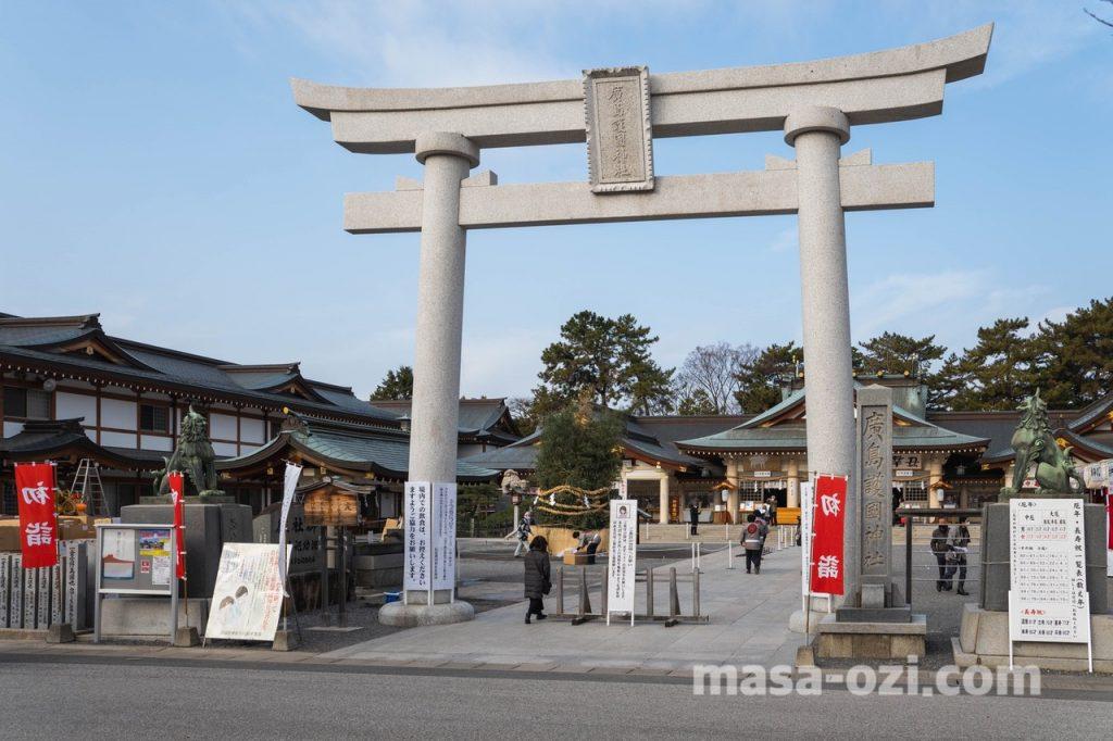 護国神社-とんど祭り-昼撮影その1