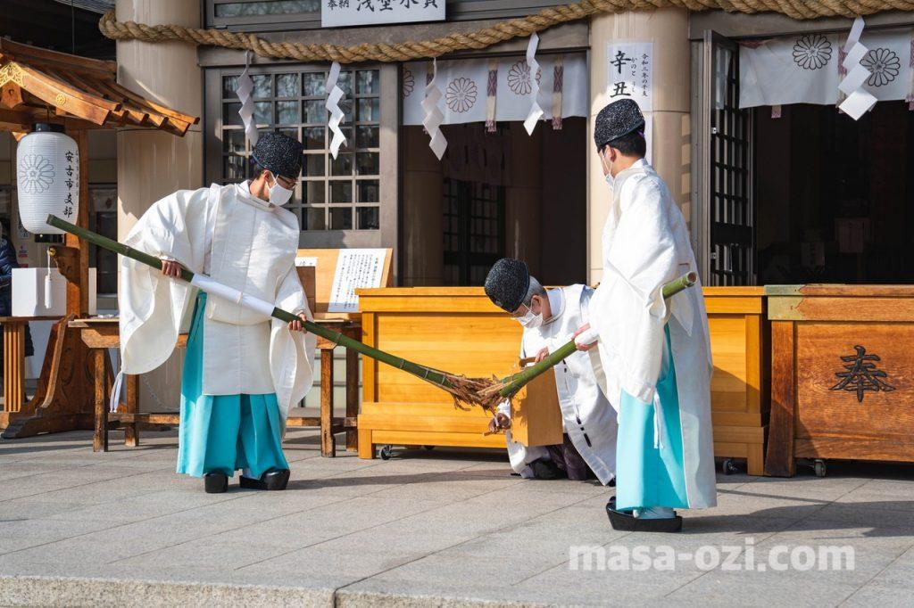 護国神社-とんど祭り-昼撮影その4