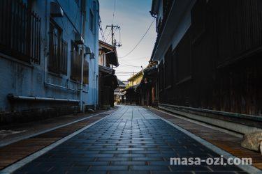 竹原市-たけはら町並み保存地区-