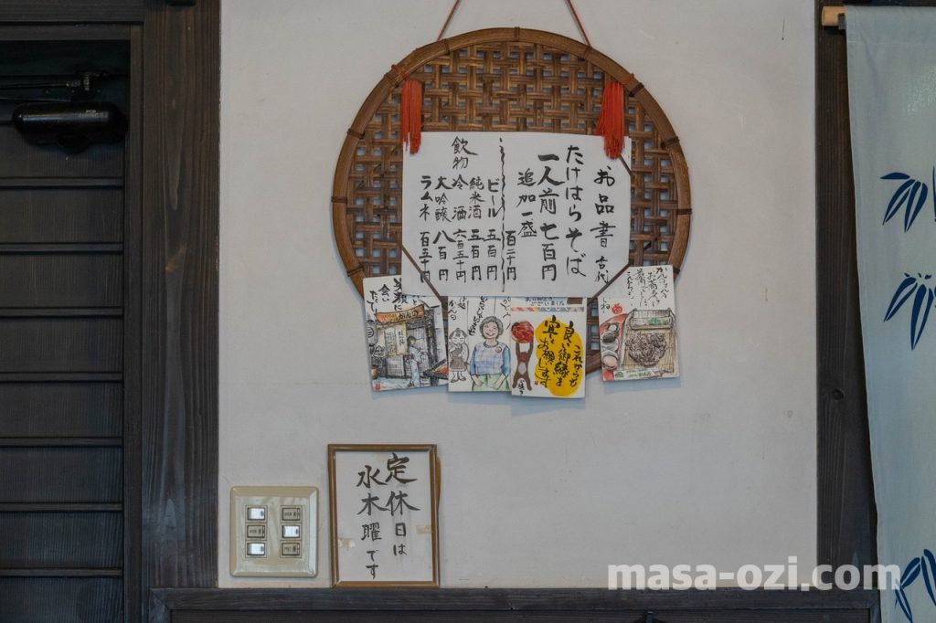 竹原市-たけはら蕎麦かんの-昼撮影その6
