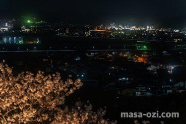 三次市-尾関山公園-ライトアップ編