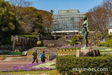 佐伯区-広島市植物公園-昼撮影その1