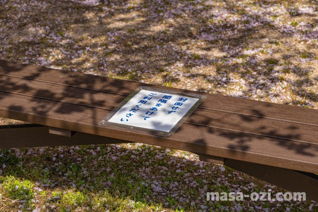 佐伯区-広島市植物公園-昼撮影その4