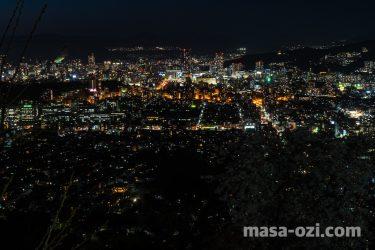 南区-黄金山-夕方から夜景編