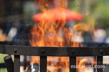 宮島-大聖院の火渡り神事-