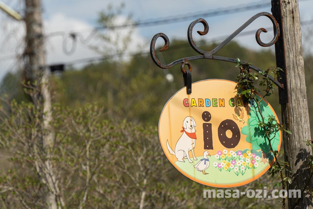 GARDENCAFE-io-昼撮影その26