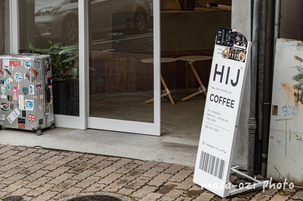 HIJ-COFFEE-昼撮影その2