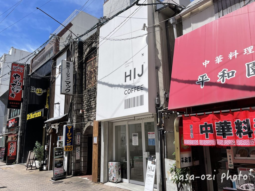 HIJ-COFFEE-昼撮影その16